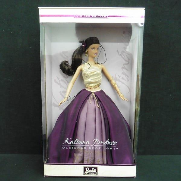 バービー カティアナ ヒメネス / Barbie デザイナー