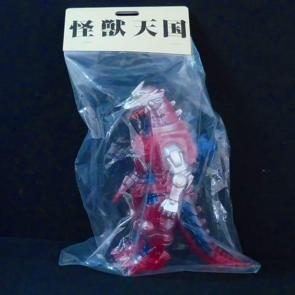 マーミット 怪獣天国 3式機龍 赤成型 シルバースプレー