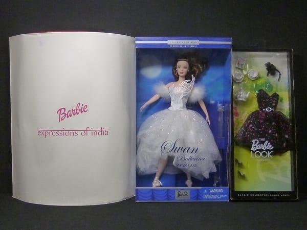 Barbie まとめ ウェディング インド スワン 白鳥の湖 他