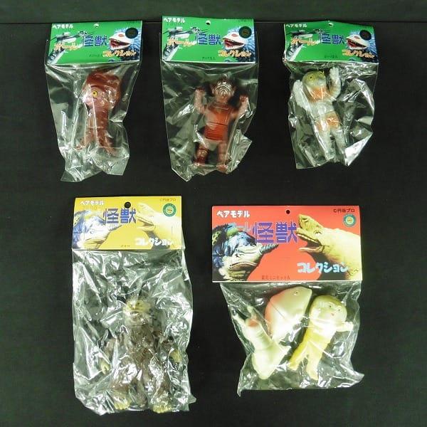 ベアモデル ソフビ オール怪獣コレクション