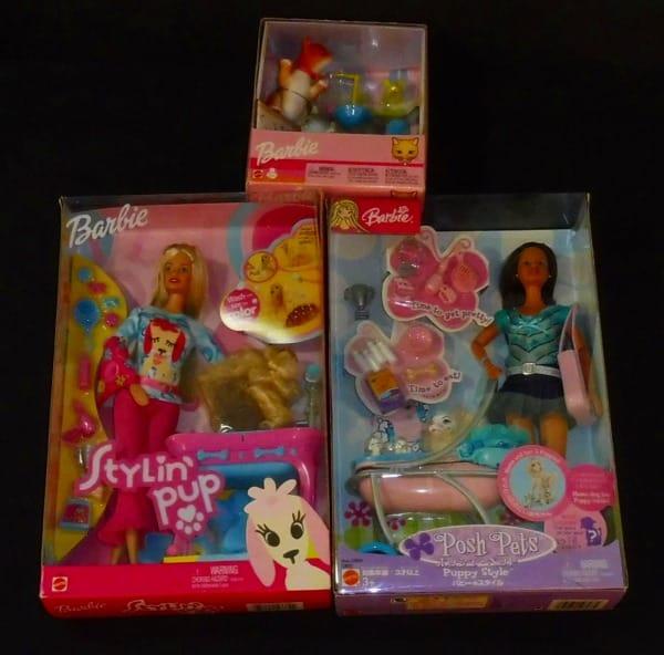 Barbie STYLIN`PUP 56684 パピー・スタイル テレサ
