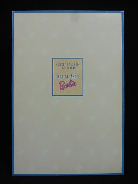 Barbie ハーピスト エンジェル コレクターエディション