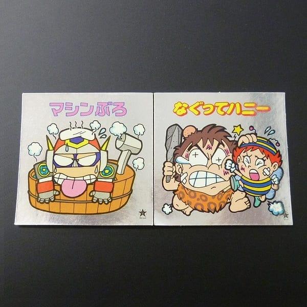 オリオン ひょうきんマン TVギャグ マイナーシール 2枚