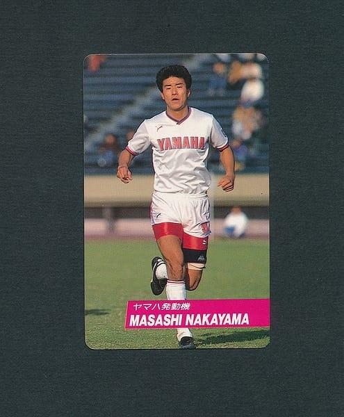 カルビー 1991~1992 サッカーカード No.63 中山雅史