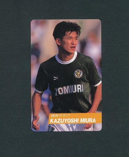 カルビー 1991~1992 サッカーカード No.38 三浦知良