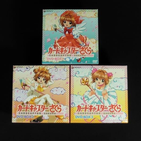 Geneon カードキャプターさくら DVD BOX1~3 / 木之本桜