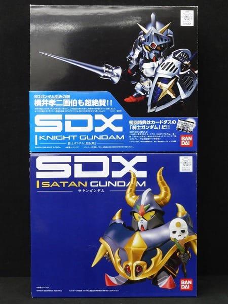 SDX 騎士ガンダム 列伝版 サタンガンダム / BB戦士