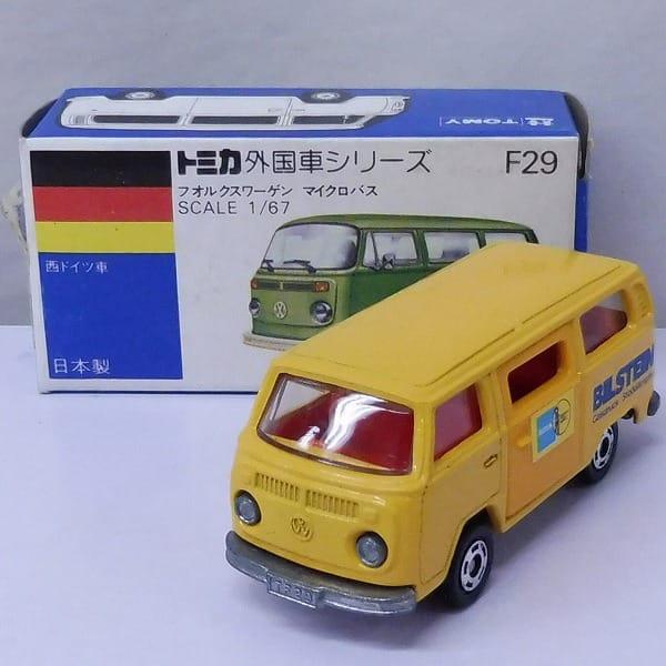 トミカ 青箱 日本製  ワーゲン マイクロバス 黄 BILSTEIN
