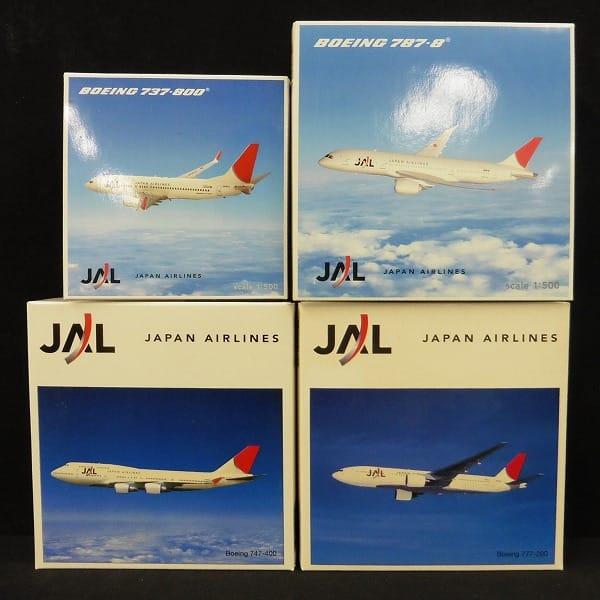 ヘルパ 1/500 JAL 737-800 787-8 777-200 747-400