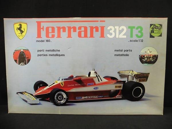 プロター Protar 1/12 フェラーリ312 T3 / F1