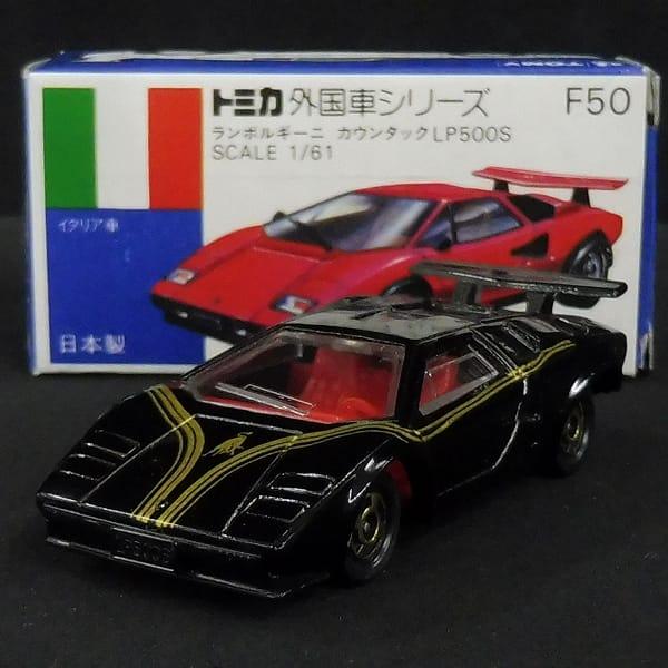 トミカ 青箱 ランボルギーニ カウンタックLP500S 日本製