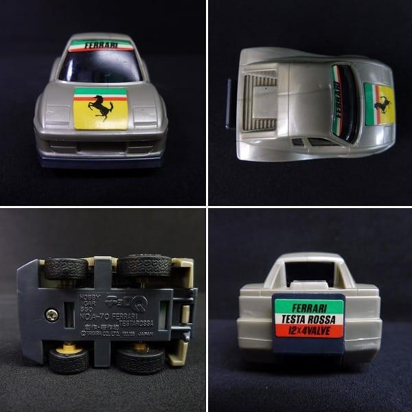 チョロQ A品番 70 フェラーリ テスタロッサ 当時 日本製_3