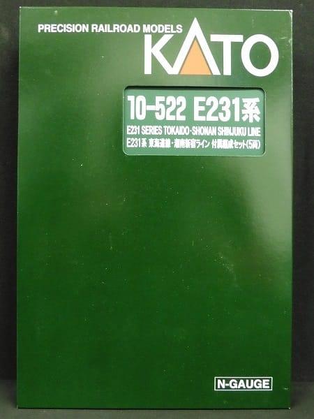 KATO Nゲージ E231系 湘南新宿ライン 付属編成 5両