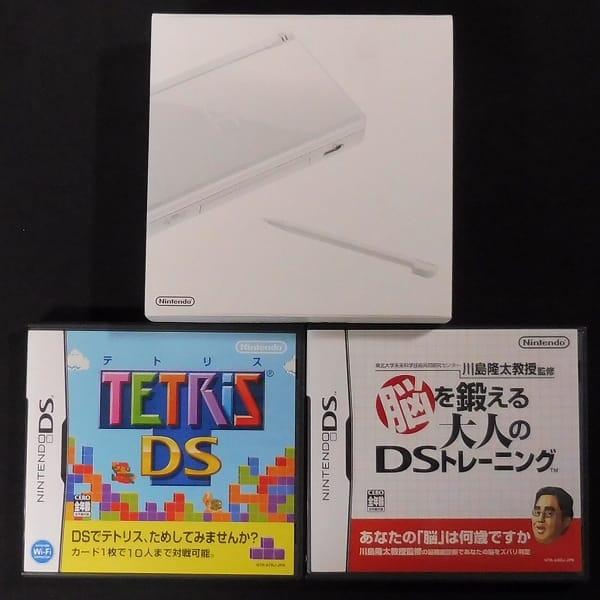 ニンテンドー DS Lite ホワイト 本体  脳トレ テトリス