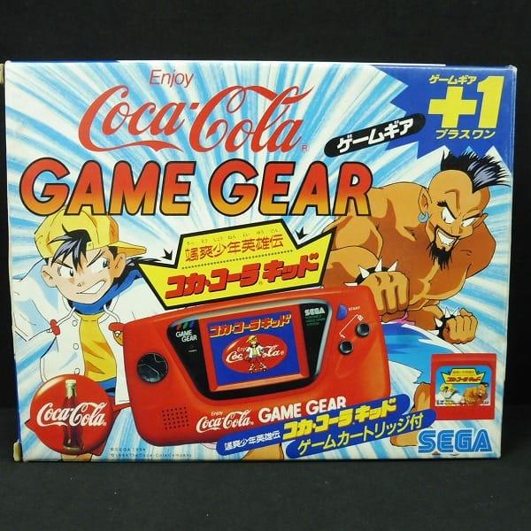 セガ ゲームギア+1 コカコーラキッド / コカコーラ
