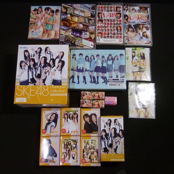 AKB SKE グッズ DVD ゲーム まとめ ポスコレ カード 他