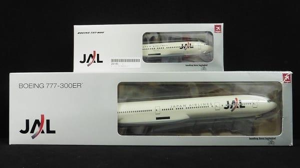ホーガン 1/200 JAL B737-800  B777-300ER / 民間航空機