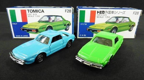 トミカ 青箱 日本製 F28 フィアット X1/9 FIAT 青 緑