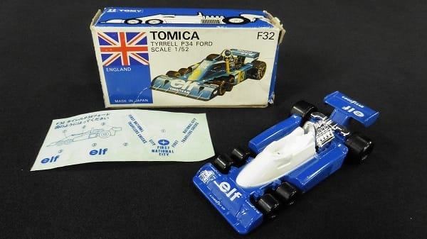 トミカ 青箱 日本製 F32 タイレル P34 フォード 外国車
