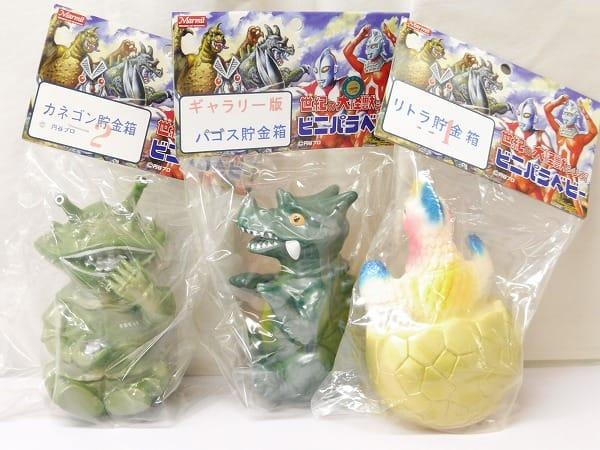 マーミット ウルトラ怪獣貯金箱 カネゴン他 / ソフビ