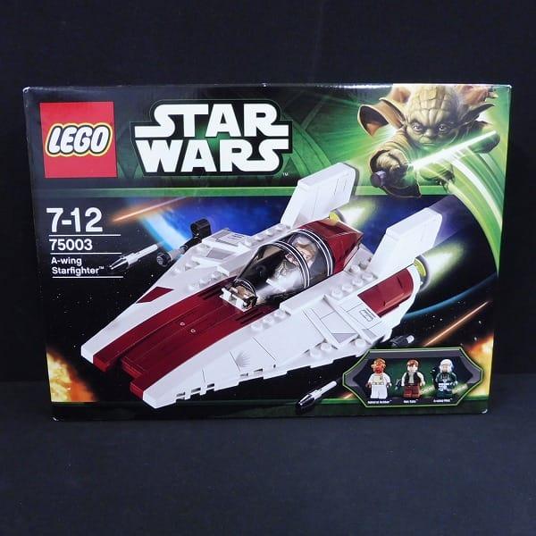 LEGO STARWARS Aウィング スターファイター 75003