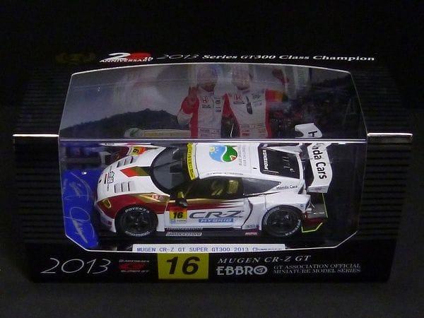エブロ 1/43 無限 CR-Z GT GT300 2013 チャンピオン #16