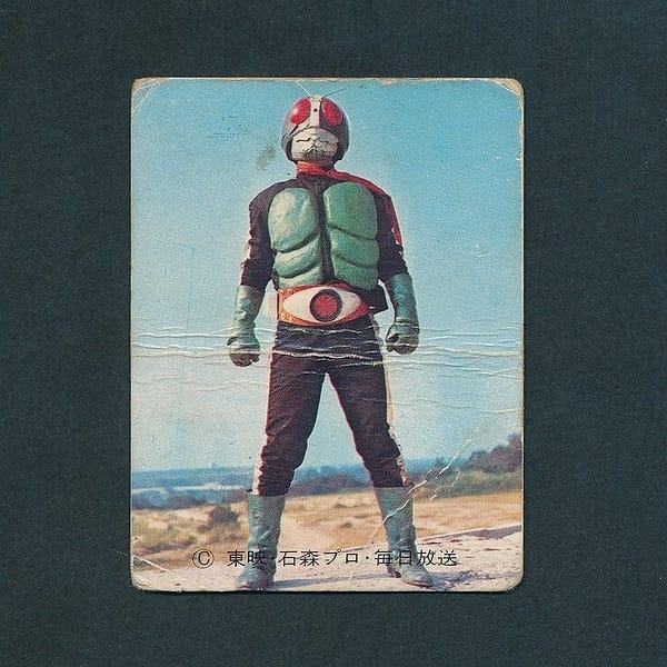 カルビー 当時 旧 仮面ライダー ラッキーカード 35