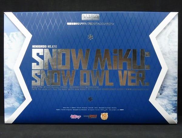 WF2016限定 ねんどろいど 雪ミク Snow Owl Ver/GSC