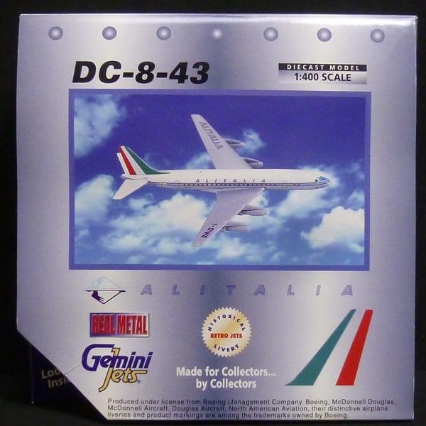 ジェミニ 1/400 アリタリア航空 DC-8-43 / ダグラス