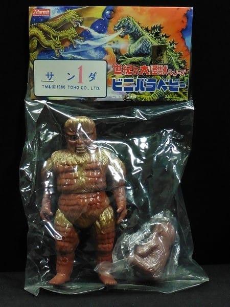 世紀の大怪獣シリーズ ビニパラベビー ソフビ サンダ