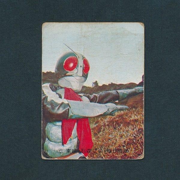 カルビー 当時 旧 仮面ライダー ラッキーカード 134 SR