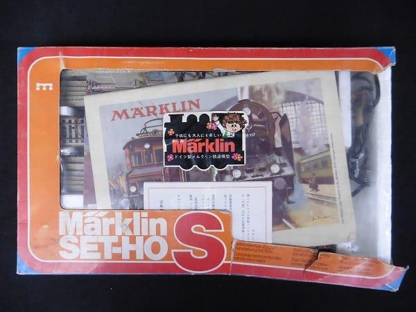 メルクリン HOゲージ S 2929 基本セット / ドイツ製