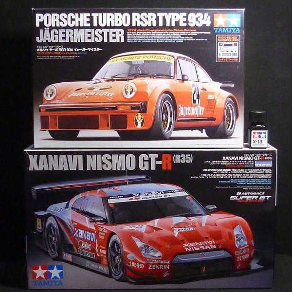 タミヤ 1/24 ポルシェ ターボ RSR934 XANAVI NISMO GT-R