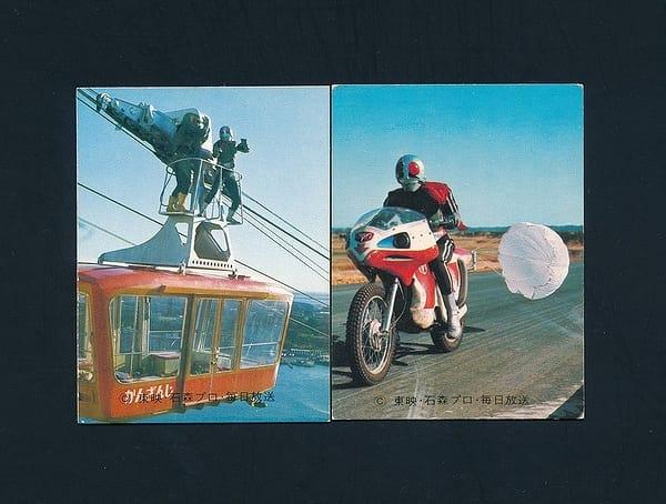 カルビー 当時物 旧 仮面ライダー カード 507 504 NR21