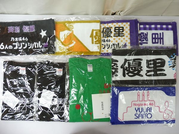 乃木坂46 斉藤優里 B.L.T Tシャツ ツアー タオル など