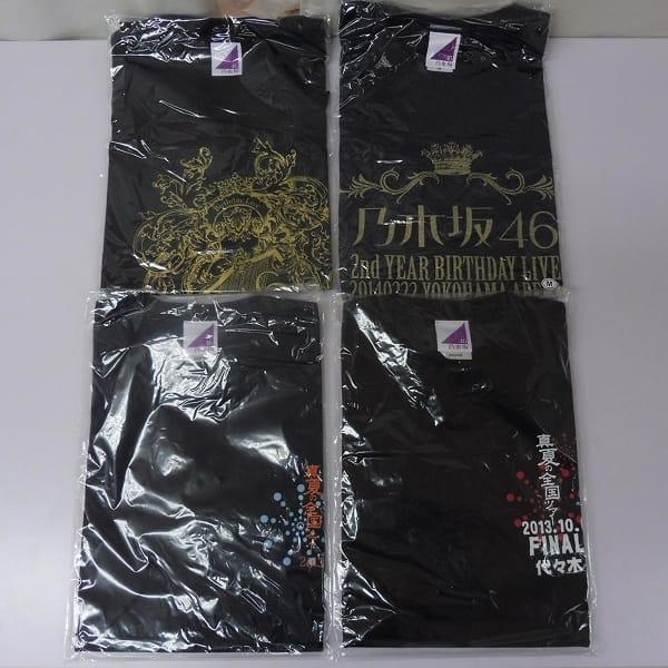 乃木坂46 Tシャツ 真夏の全国ツアー 代々木ファイナル