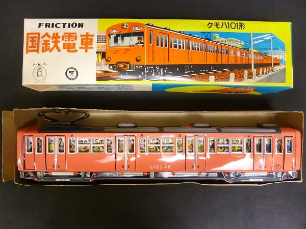 P.M.A 国鉄電車 クモハ101形 ブリキ フリクション 昭和