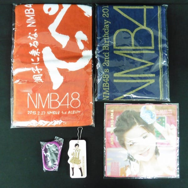 NMB48 AKB48 グッズ マフラータオル リストバンド他