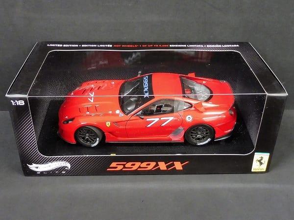 ホットウィール 1/18 ファラーリ 599XX レッド
