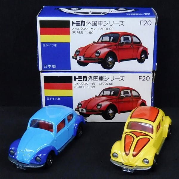 トミカ 青箱 日本製 フォルクスワーゲン 1200LSE 2種
