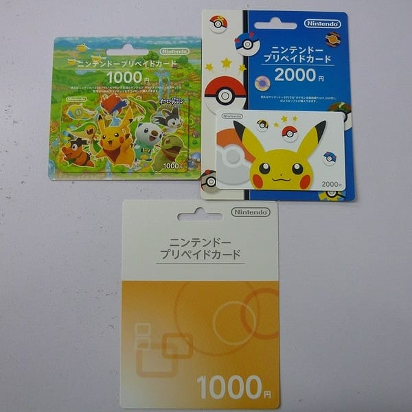 ニンテンドー プリペイドカード ポケモン 他 4000円 3DS