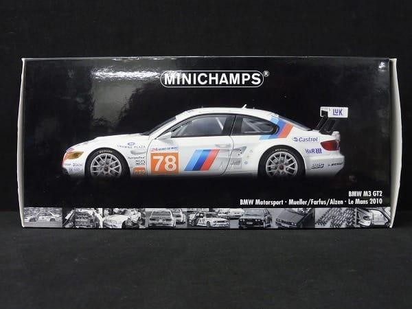 PMA ミニチャンプス 1/18 BMW M3 GT2 ルマン2010