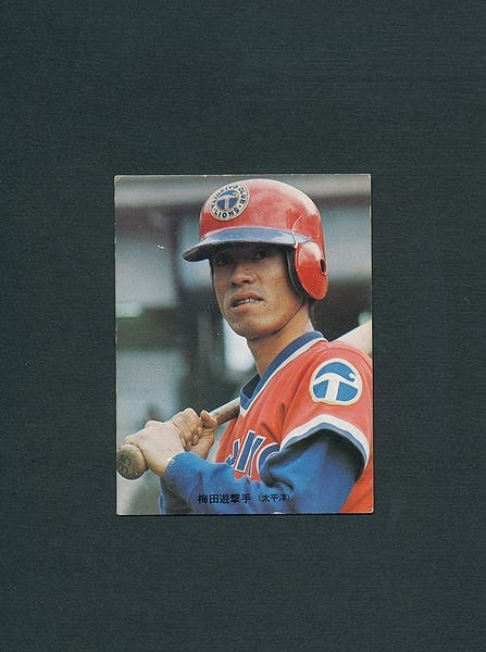 カルビー プロ野球カード 73年 274 梅田邦三 旗版