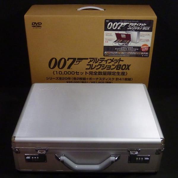 007 アルティメットコレクション BOX DVD 20作 限定