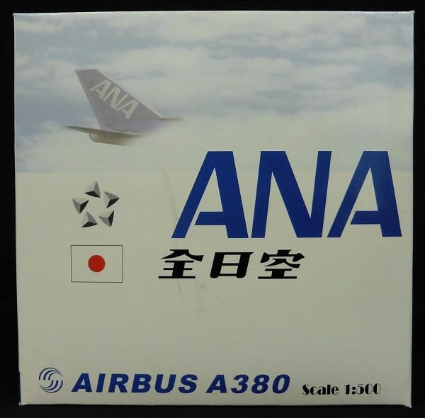 ANA 全日本空輸 1/500 エアバス A380 / 民間航空機