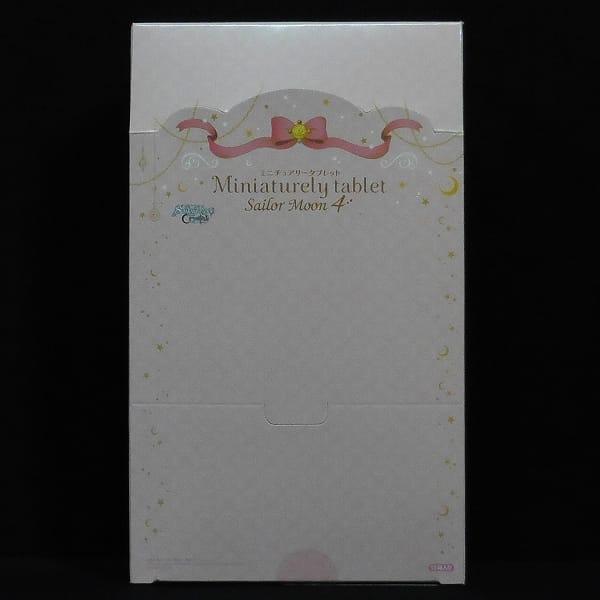 バンダイ セーラームーン ミニチュアリータブレット BOX