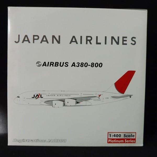 フェニックス 1/400 日本航空 エアバス A380-800/JAL