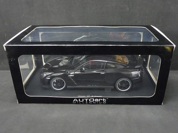 オートアート ミレニアム 1/18 日産 R35 GT-R Vスペック
