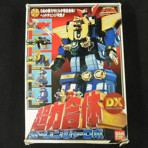 超力合体 DXオーレンジャーロボ 超力戦隊オーレンジャー