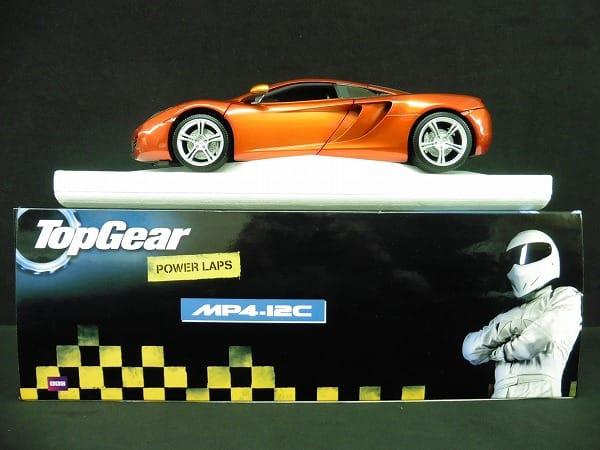 ミニチャンプス 1/18 マクラーレン MP-4-12C Top Gear